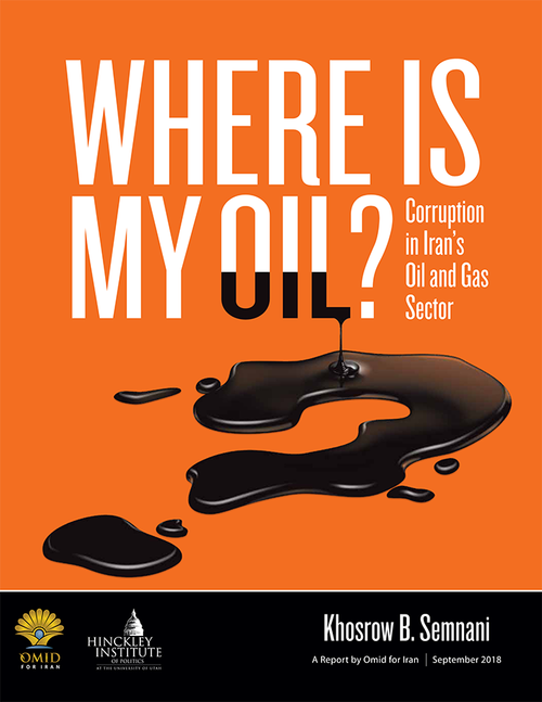 Where Is My Oil?